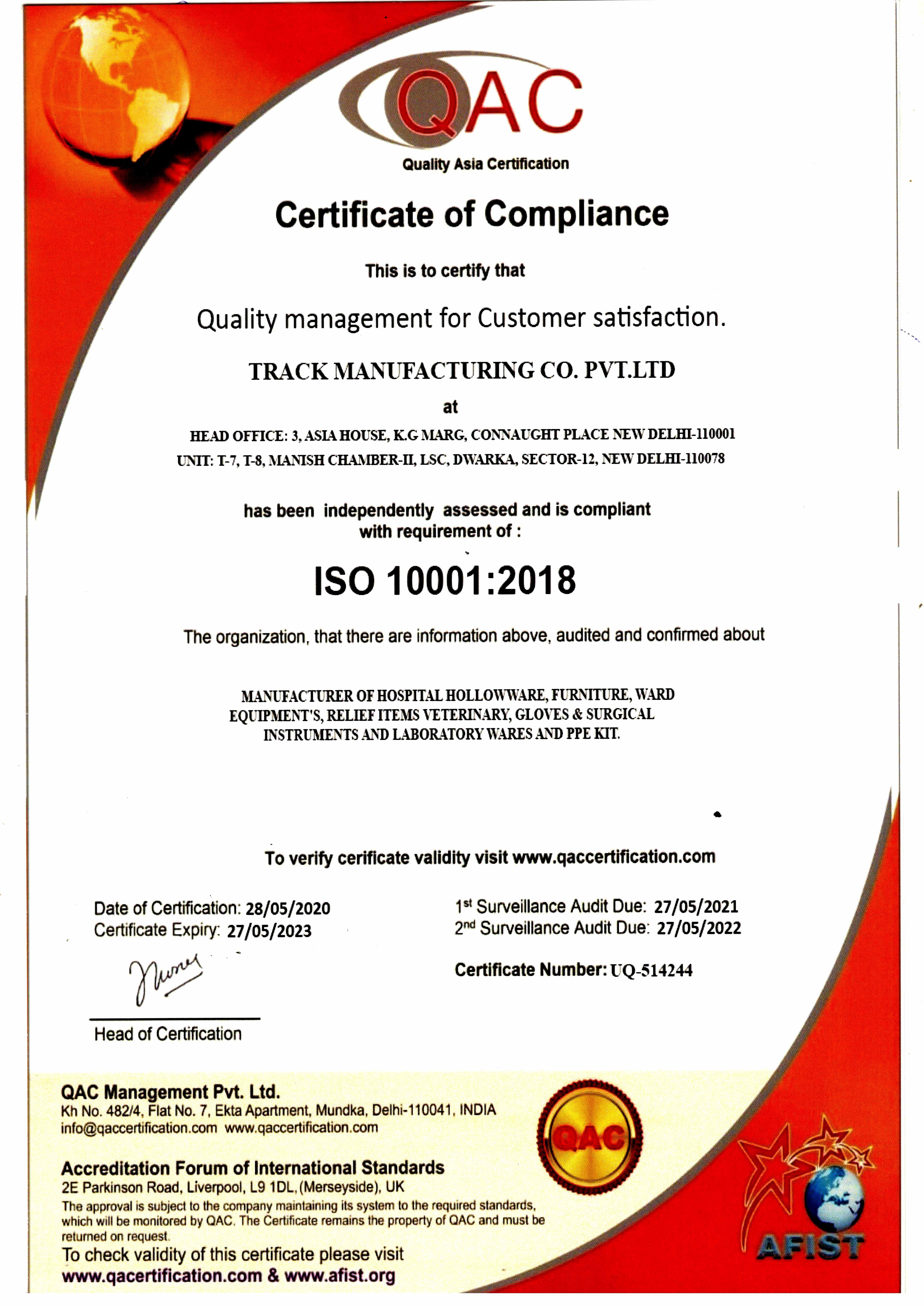 ISO 10001-2018