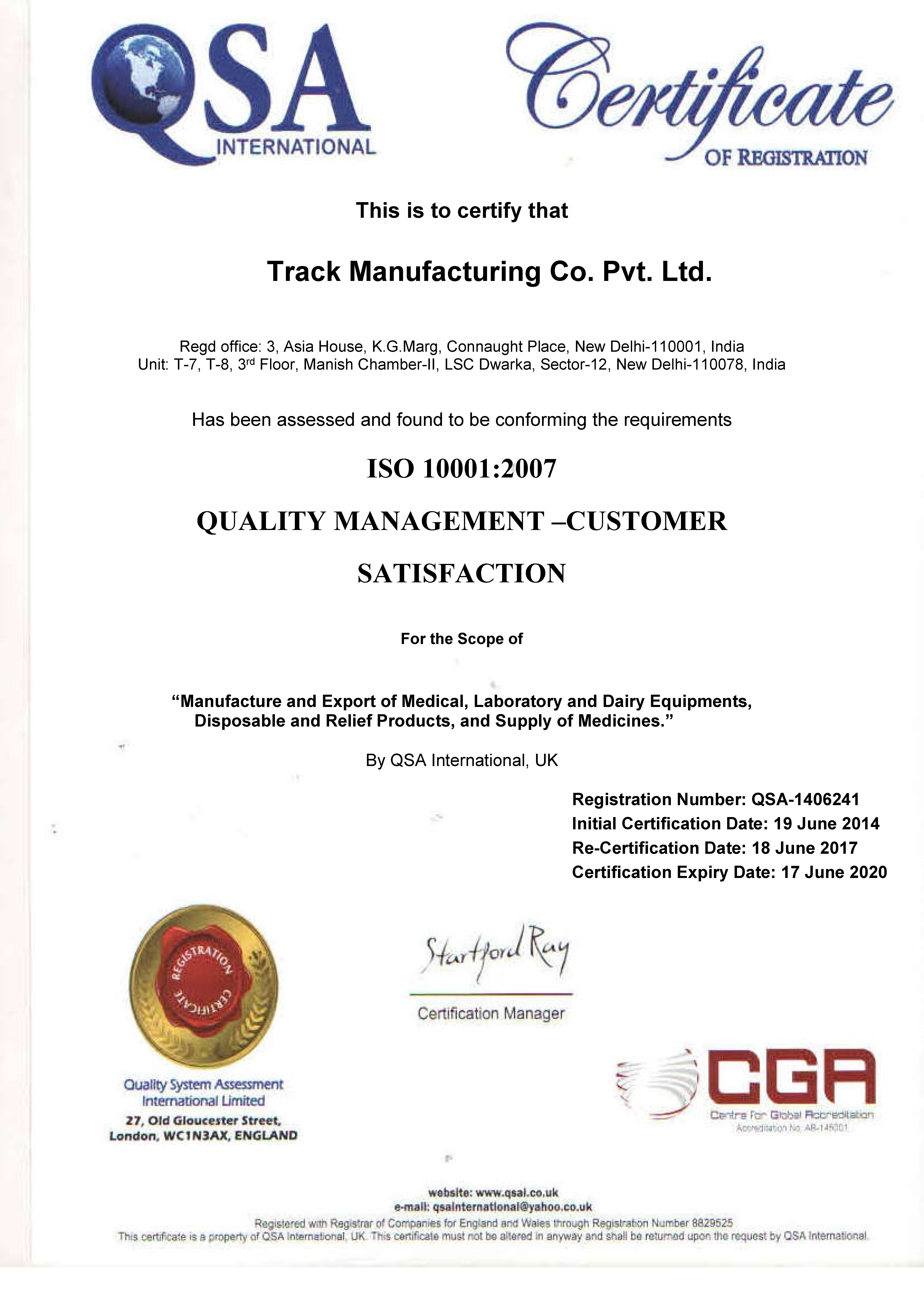 ISO 10001-2007